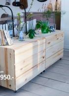 อีเกีย IKEA ตู้ไม้ เก็บของ