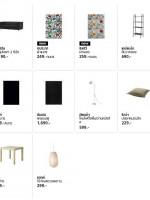 IKEA-ราคาสินค้า อีเกีย