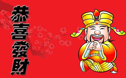 คำอวยพรวันตรุษจีน 2555-2012