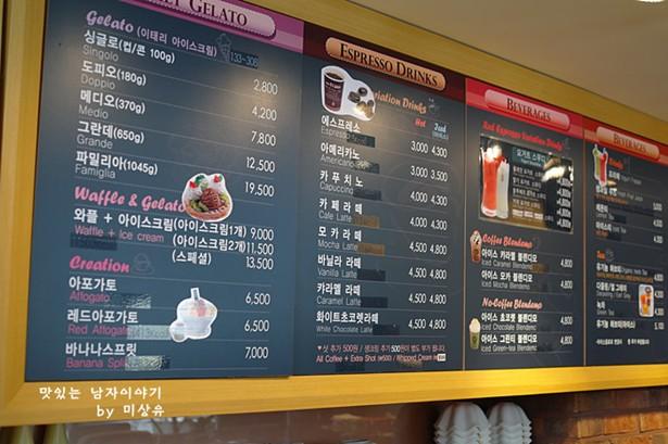 ตกแต่งร้านไอศกรีม ขนาดเล็ก