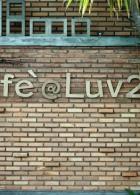 ป้ายรีสอร์ท โรงแรม Cafe'@Luv22