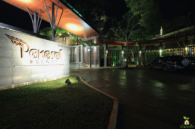 Pakasai Resort Krabi