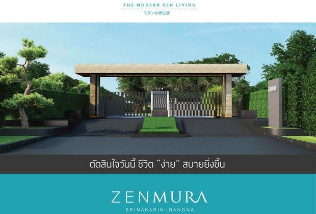 ทางเข้าโครงการ Zenmura เซนมูรา บางนา
