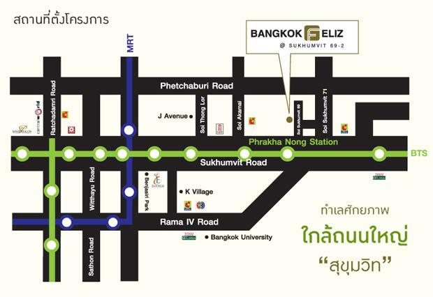 แผนที่มาคอนโด Bankok Feliz ติดสถานีรถไฟฟ้า BTS