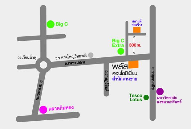 สถานที่ตั้ง ทางไป PLUS 3 คอนโด