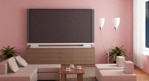 ห้องนั่งเล่นสีชมพู