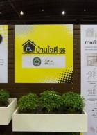 การออกแบบบ้าน เพื่อคนพิการ