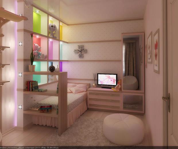 ห้องนอนสาวหวาน