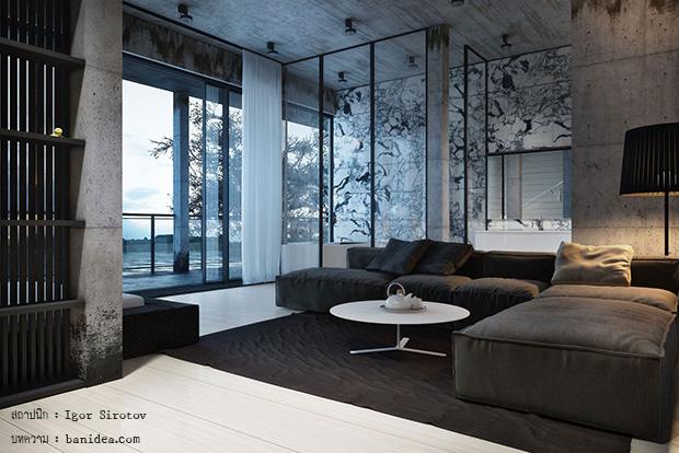 Loft Home Interior