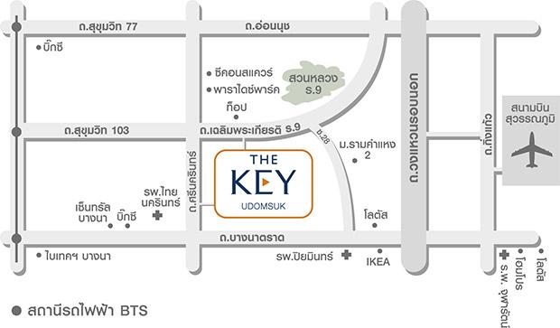 แผนที่ ทางไป โครงการ The Key อุดมสุข