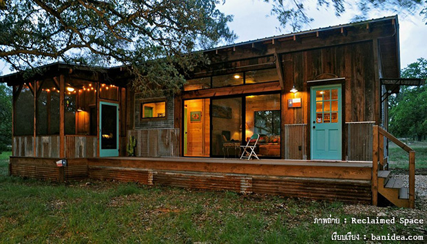 Reclaimed Space Wood Small House 1 together with Homeownerideas   wp Content uploads 2012 12 iStock 000015280442 ExtraSmall also  on rustic small cabin plan idea wonderful siding wood and