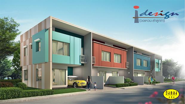 บ้านทาวน์โฮม ลำลูกกา I Design