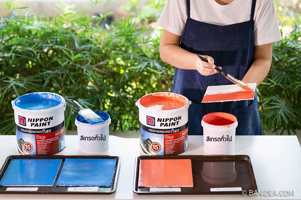 Nippon Paint รุ่น Weatherbond