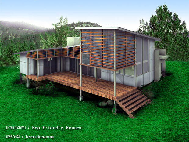 for Sustainable house designs