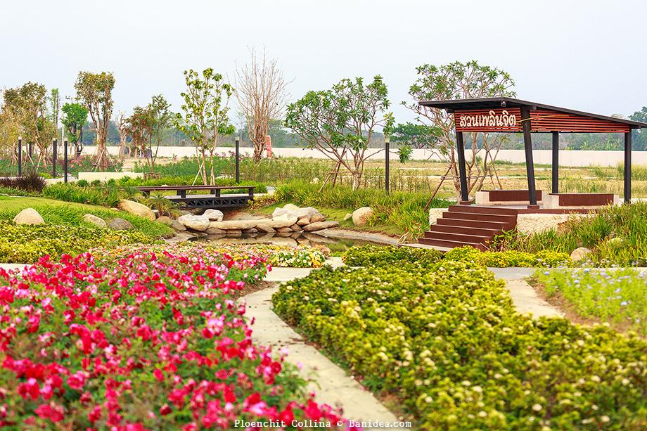 สวนเพลินจิตส่วนกลาง ศาลานั่งเล่นริมสวนน้ำ