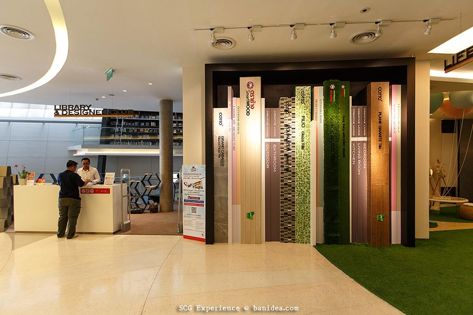 ห้องสมุด SCG-Experience