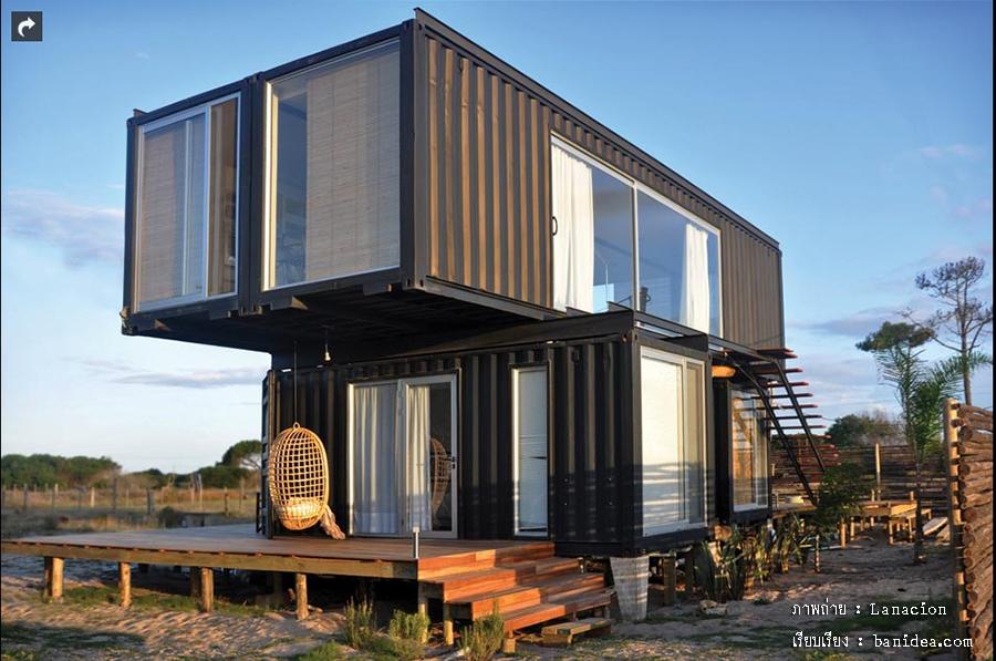 - Casa hecha con contenedores ...