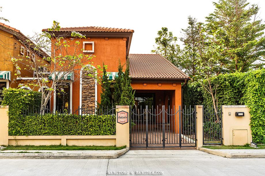 บ้านแฝด The Palazzetto : เดอะ พาลาซเซตโต้