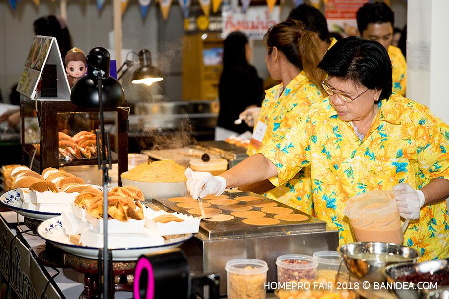 ขนมไทยโบราณ