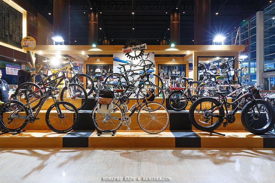 จักรยาน Bike For Dad