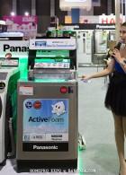 เครื่องซักผ้า Panasonic