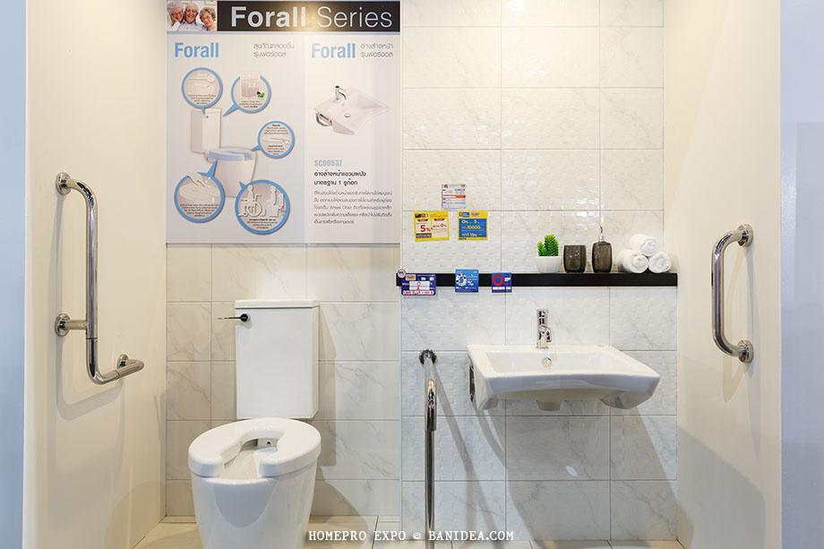 ห้องน้ำผู้สูงอายุ COTTO