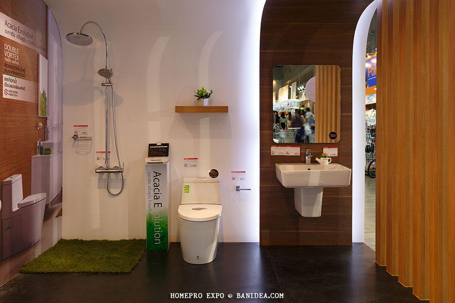 สุขภัณฑ์ห้องน้ำ american standard