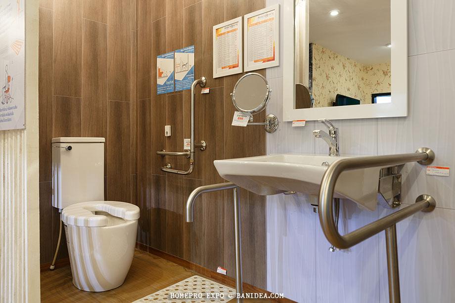 ตัวอย่างห้องน้ำผู้สูงอายุ