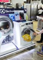 เครื่องซักผ้า Eco
