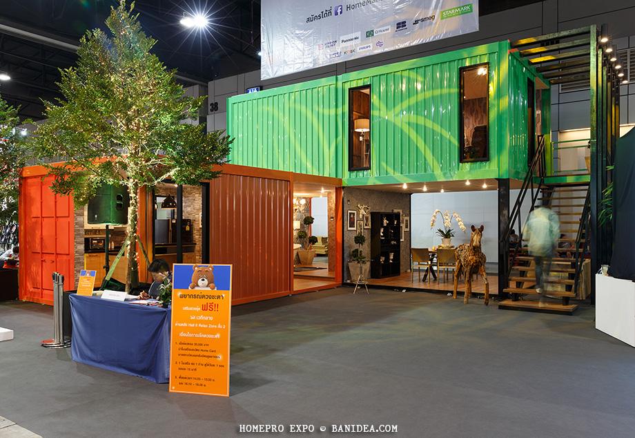HomePro-Expo-2015