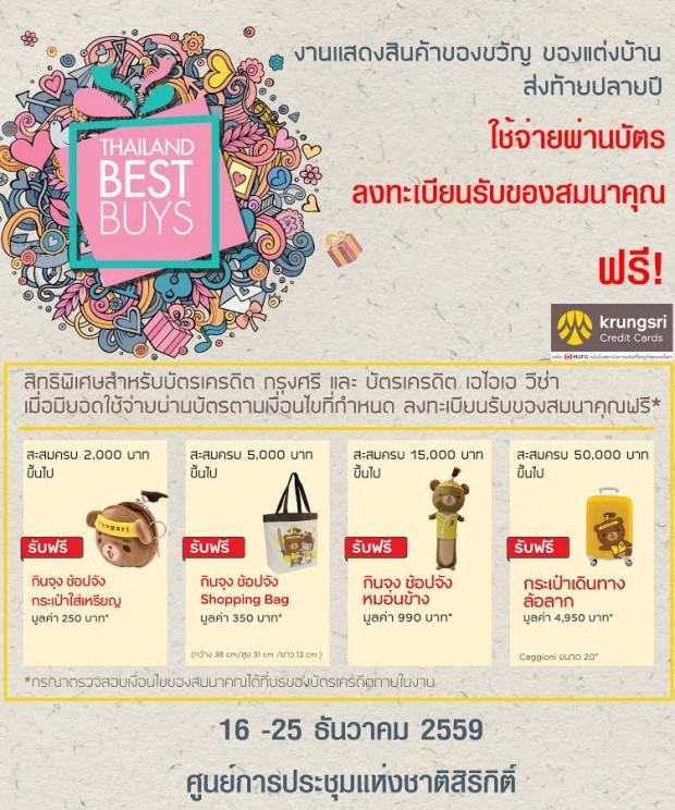 thailand bestbuys 2016