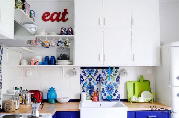 ห้องครัวสีน้ำเงินฟ้า