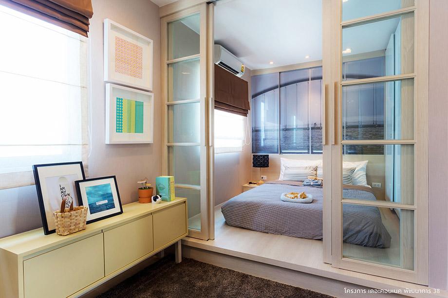 ห้องนอนเล่นระดับ