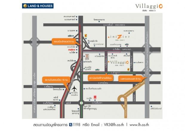 แผนที่โครงการ Villaggio