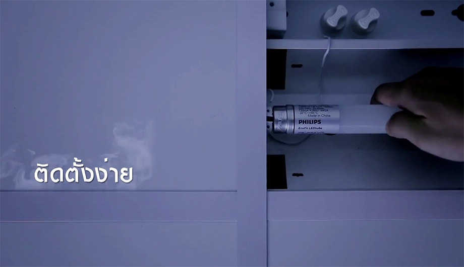 EcoFit-LEDtube-Philips