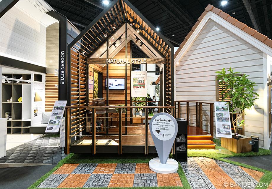 SCG บ้านและสวนแฟร์ 2016