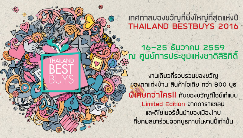 Thailand best buy 2016