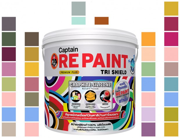 Captain-Re-Paint