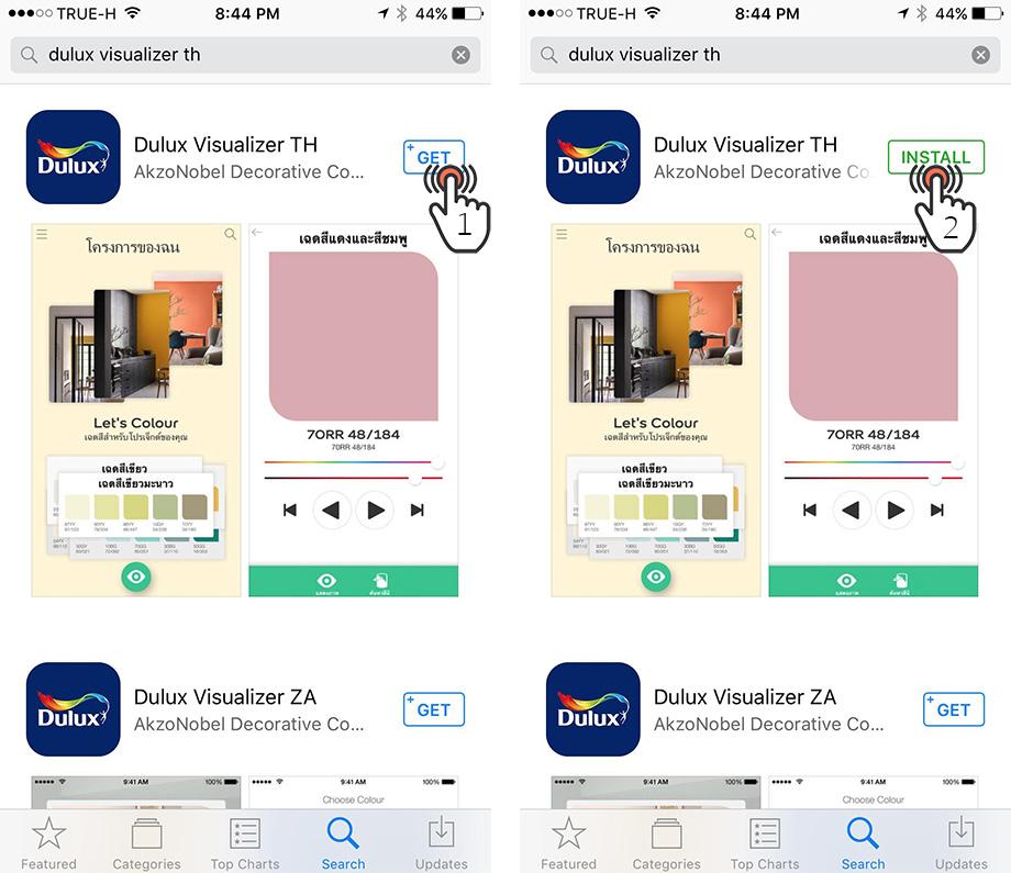 Dulux-App-12
