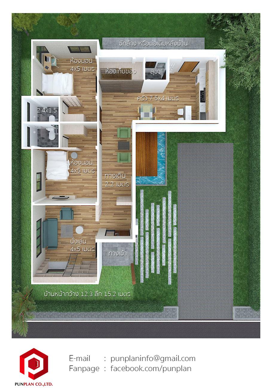 Punplan-L-House-V.1