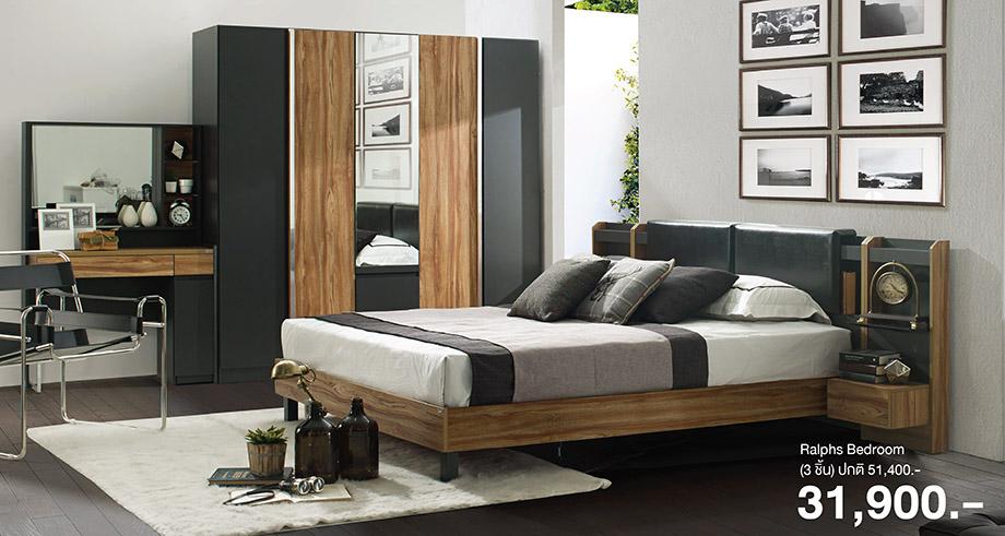ห้องนอนมีสไตล์