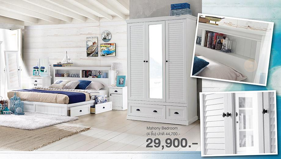 ห้องนอนท้องทะเล