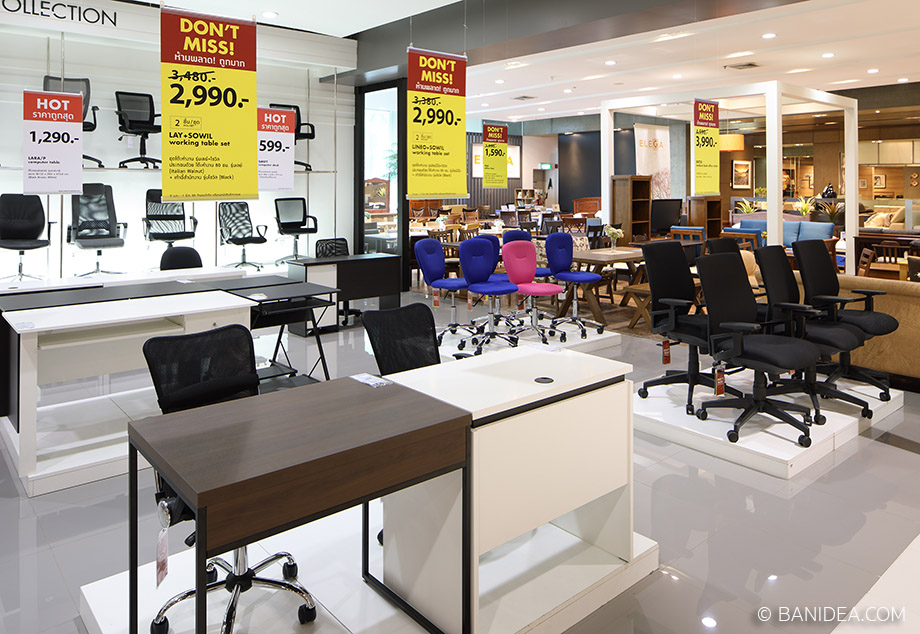 เก้าอี้สำนักงาน Index Living Mall