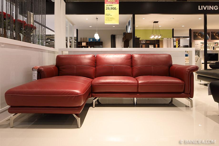 โซฟาหนังแท้ Index Living Mall