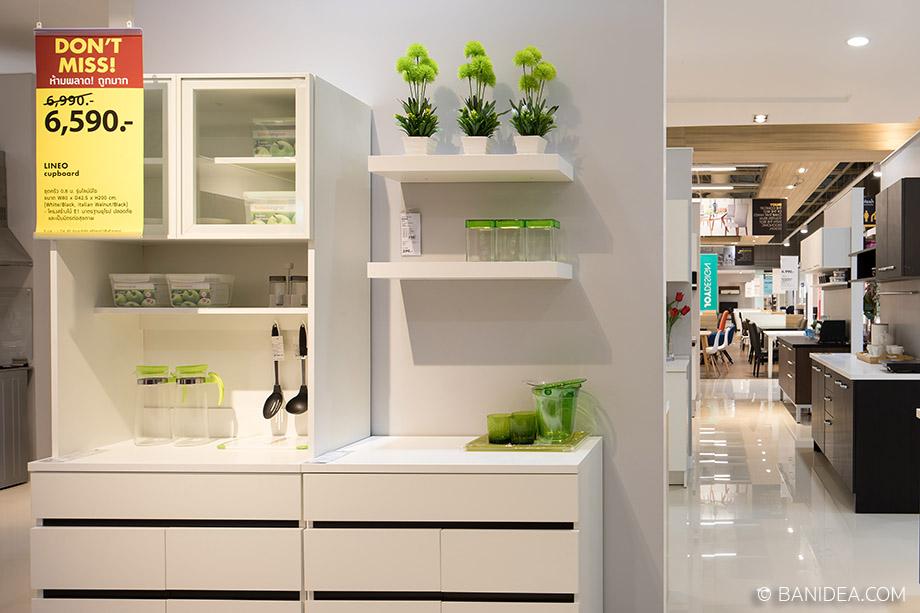 ชุดครัว Index Living Mall