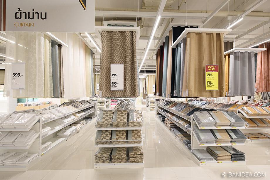 ผ้าม่าน Index Living Mall