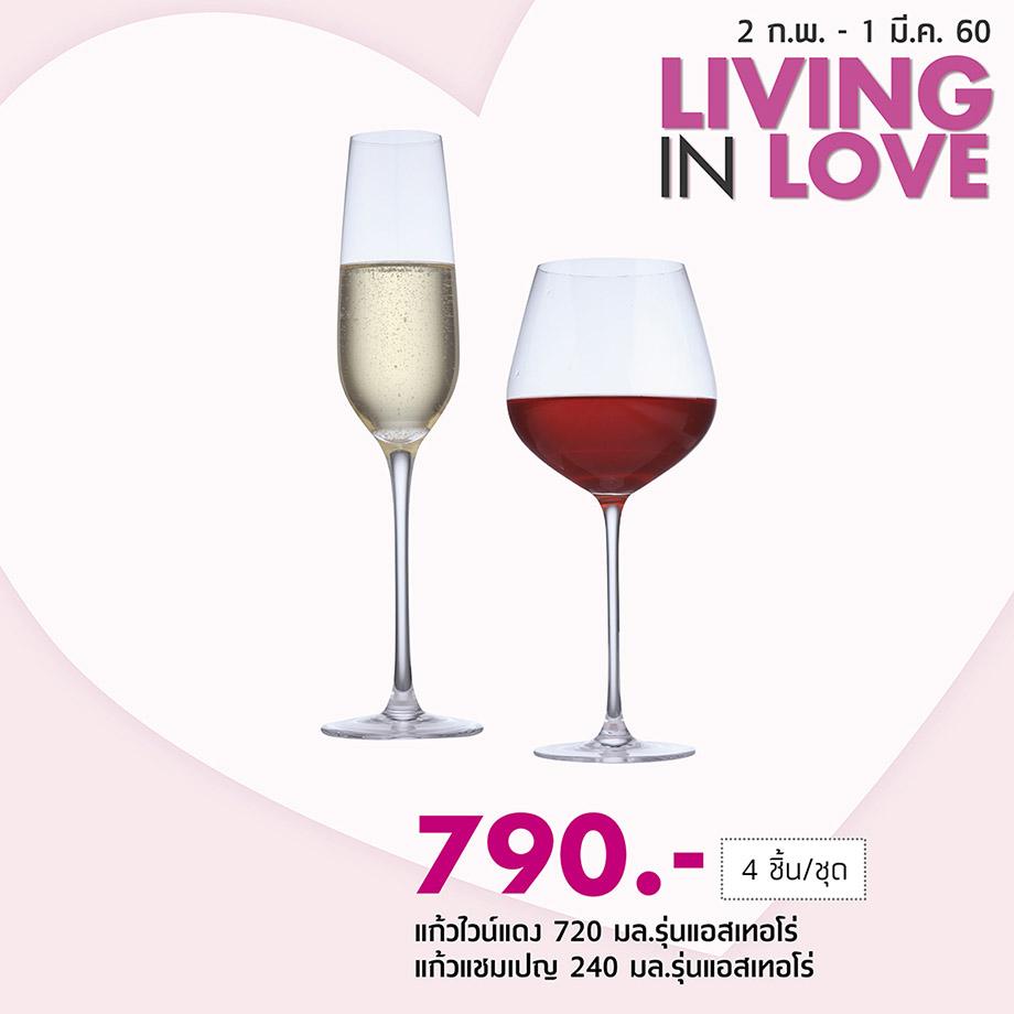 แก้วไวน์