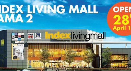index-livingmall-rama