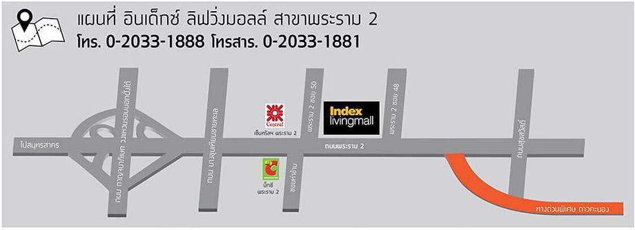 แผนที่ index พระราม 2