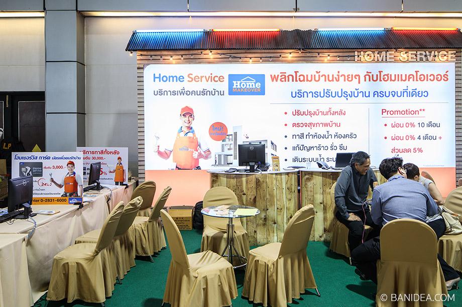 HomePro Service